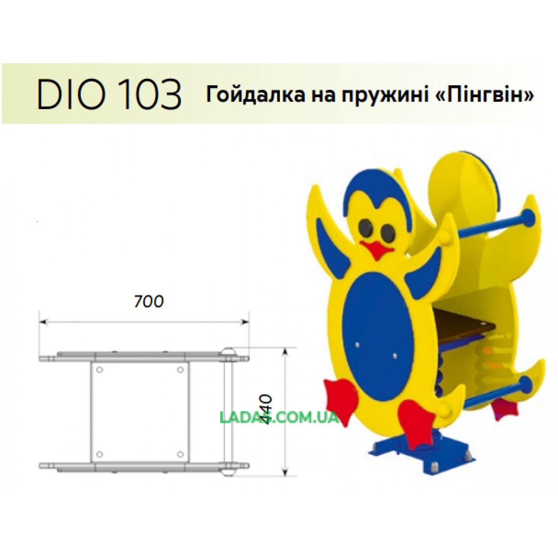 Качалка-балансир на пружине Пингвин (под бетонирование)