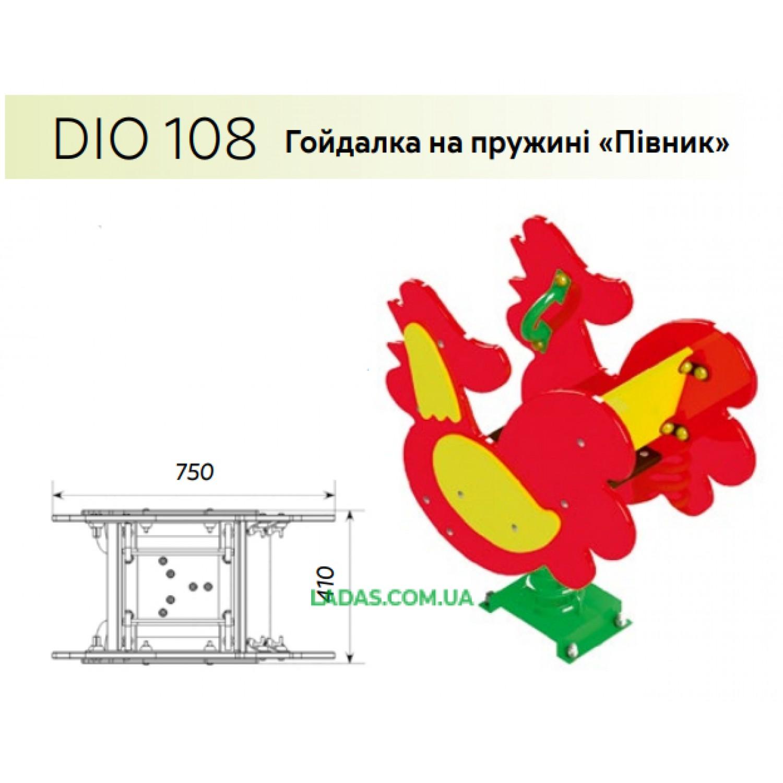 Качалка-балансир на пружине Петушок (под бетонирование)