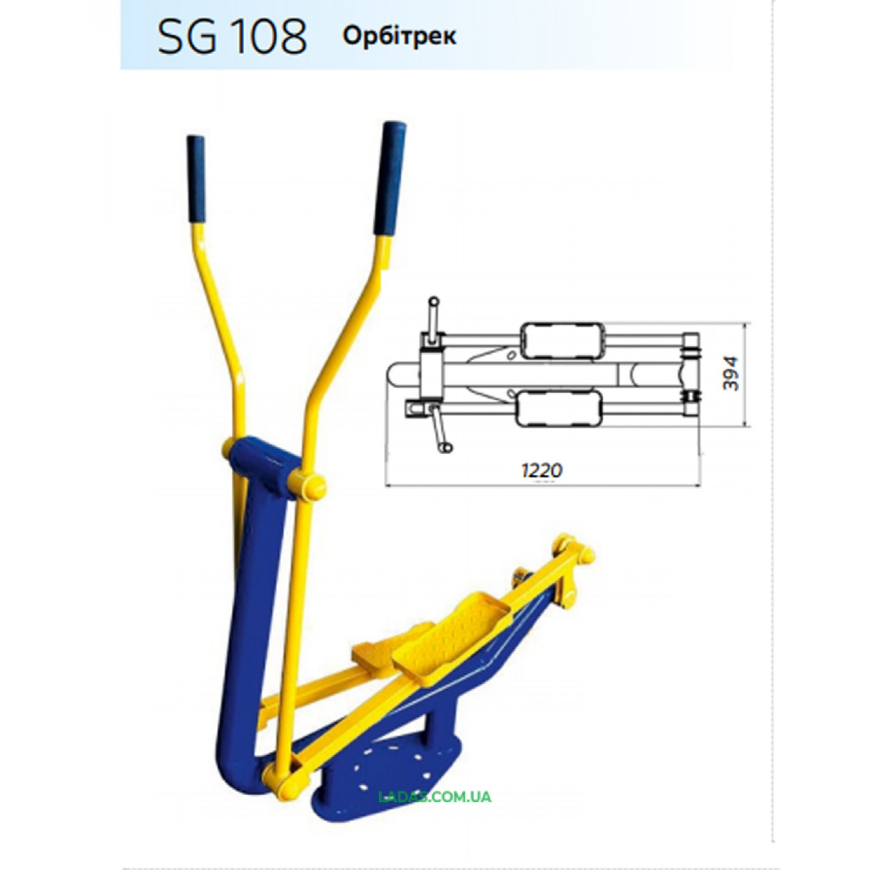 Тренажер уличный  Орбитрек G108 (под бетонирование)