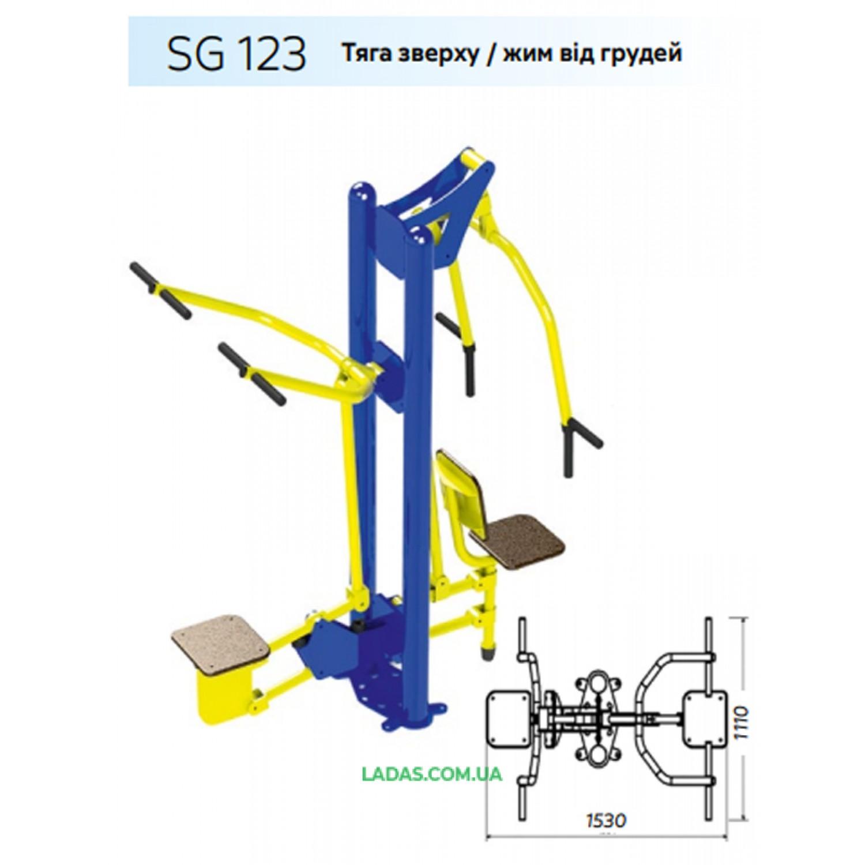Тренажер уличный  Тяга сверху - Жим от груди SG123 (под бетонирование)