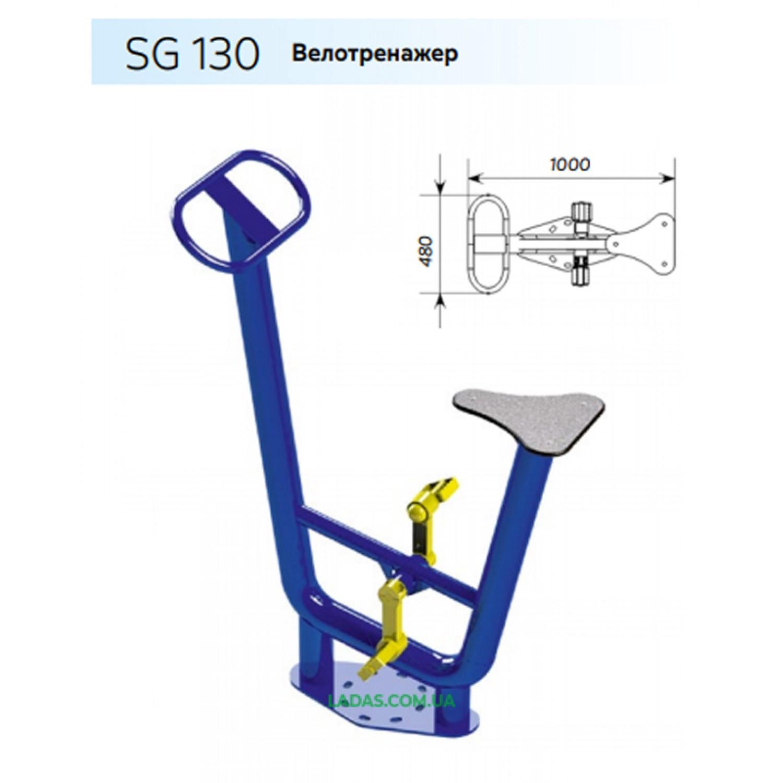 Тренажер уличный  Велотренажер SG130 (под бетонирование)