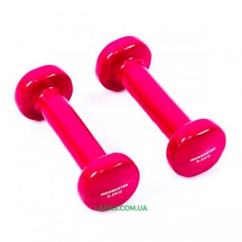 Гантели для фитнеса виниловые IronMaster(2* 0,5кг)