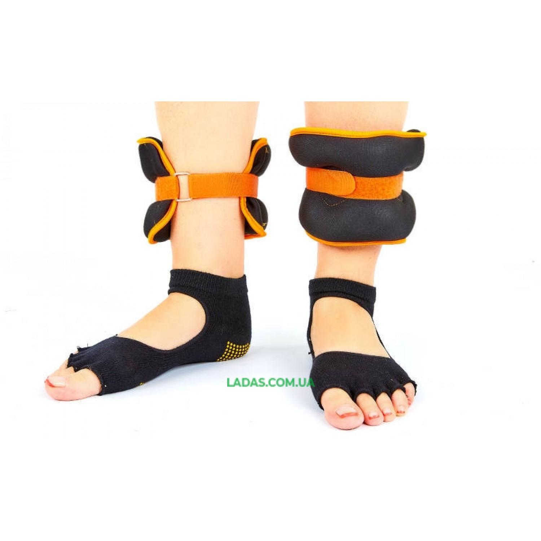 Утяжелители-манжеты для рук и ног (2 x 2кг) (неопрен, метал.шарики)