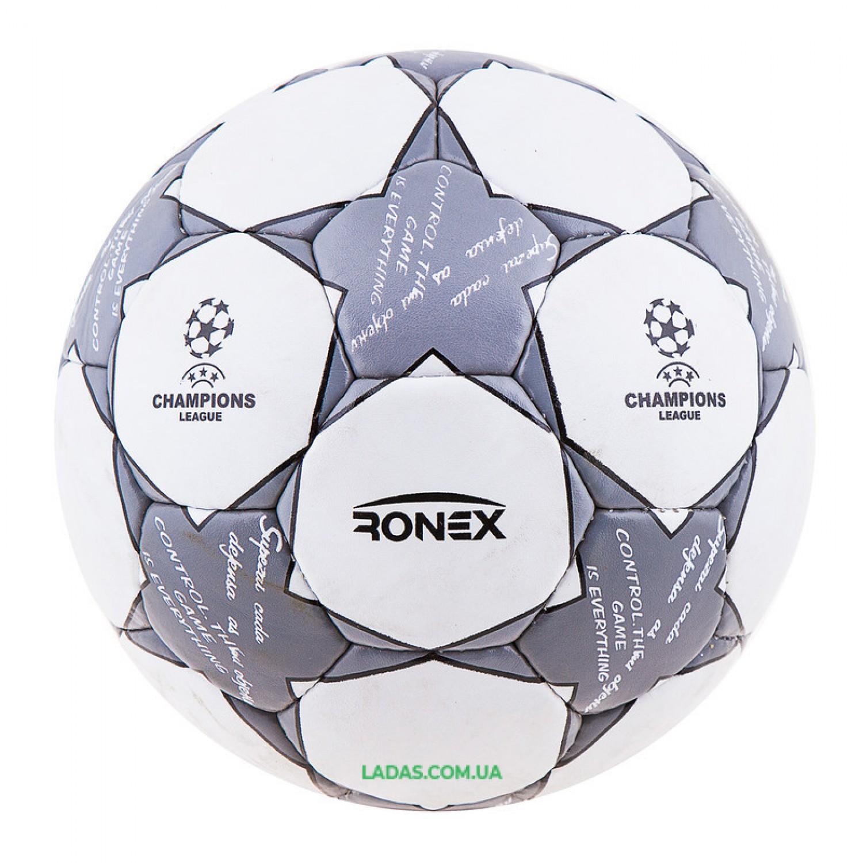 Мяч футбольный Grippy Ronex FN2 (серый, сшит вручную)