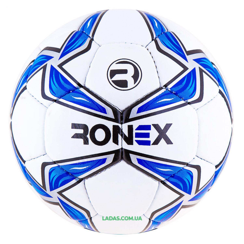 Мяч футбольный Grippy Ronex-MLT (сшит вручную, бело-синий)