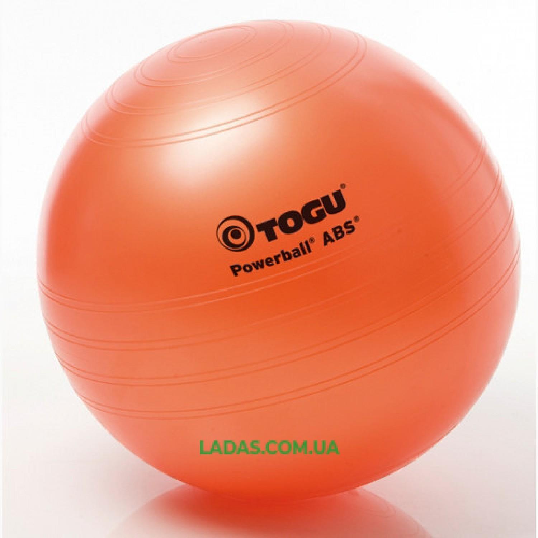 Мяч фитнес TOGU PowerBall 65 см, темно-оранжевый