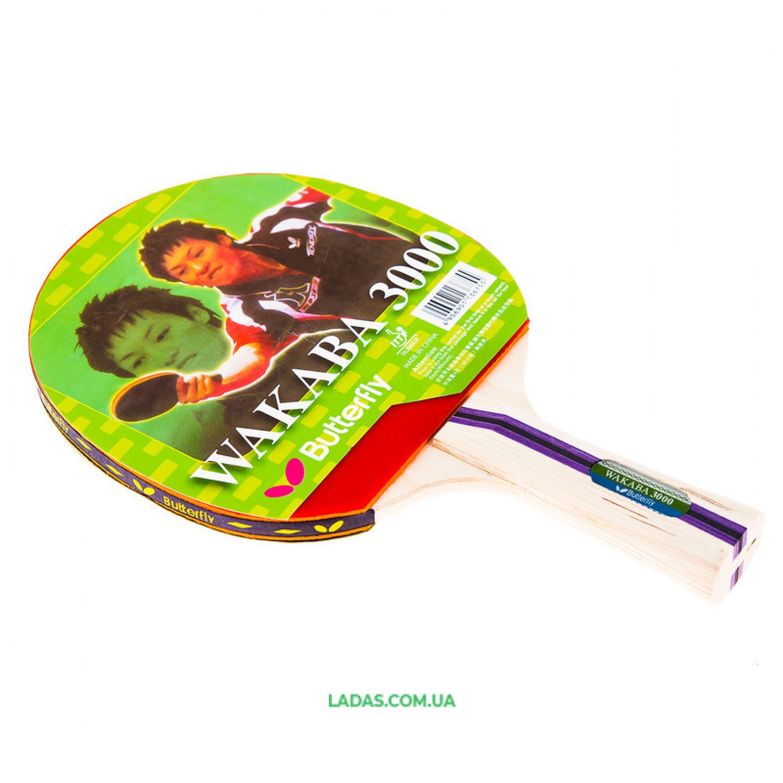 Ракетка для настольного тенниса BUTTERFLY Wakaba 3000 Реплика