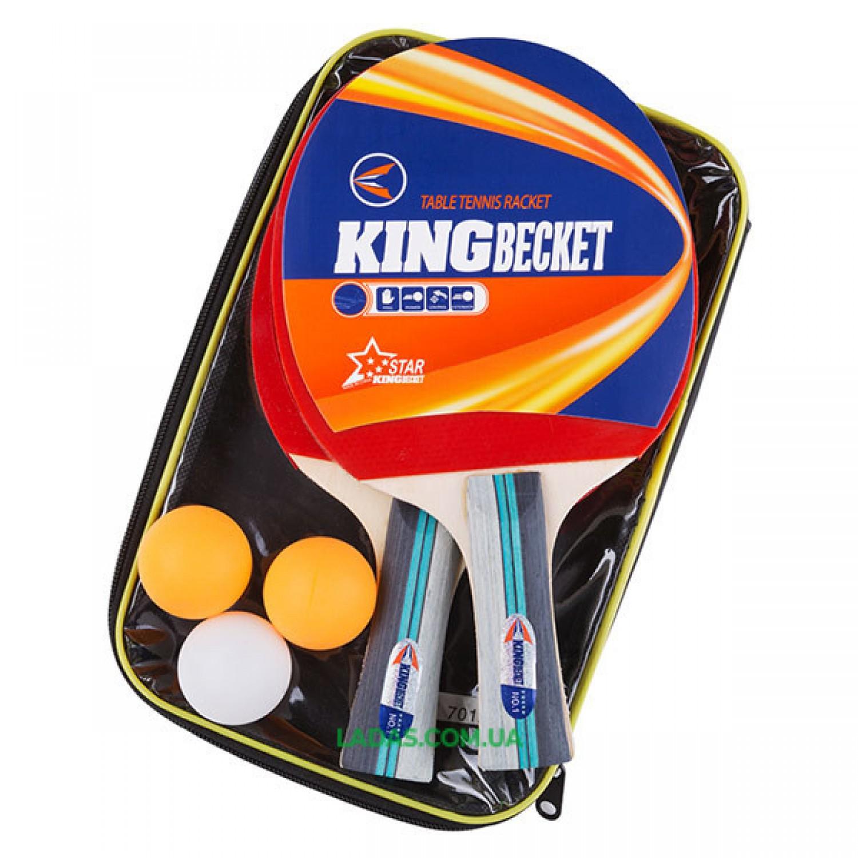 Ракетка для настольного тенниса King-Becket 7012 2 рак 3 шар