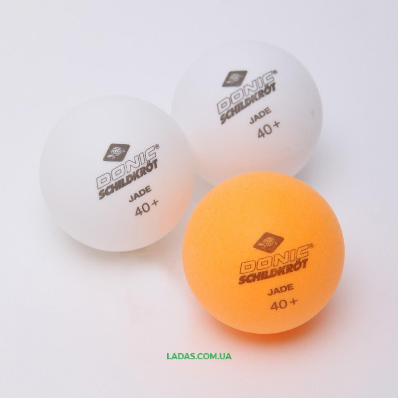 Набор для настольного тенниса 2 ракетки, 3 мяча DONIC LEVEL 300 APPELGREN Реплика