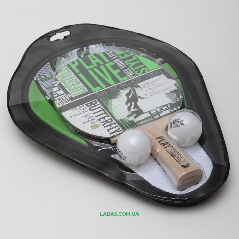 Набор для настольного тенниса 1 ракетка, 2 мяча с чехлом BUTTERFLY FREE YOUR LIFESTYLE Реплика
