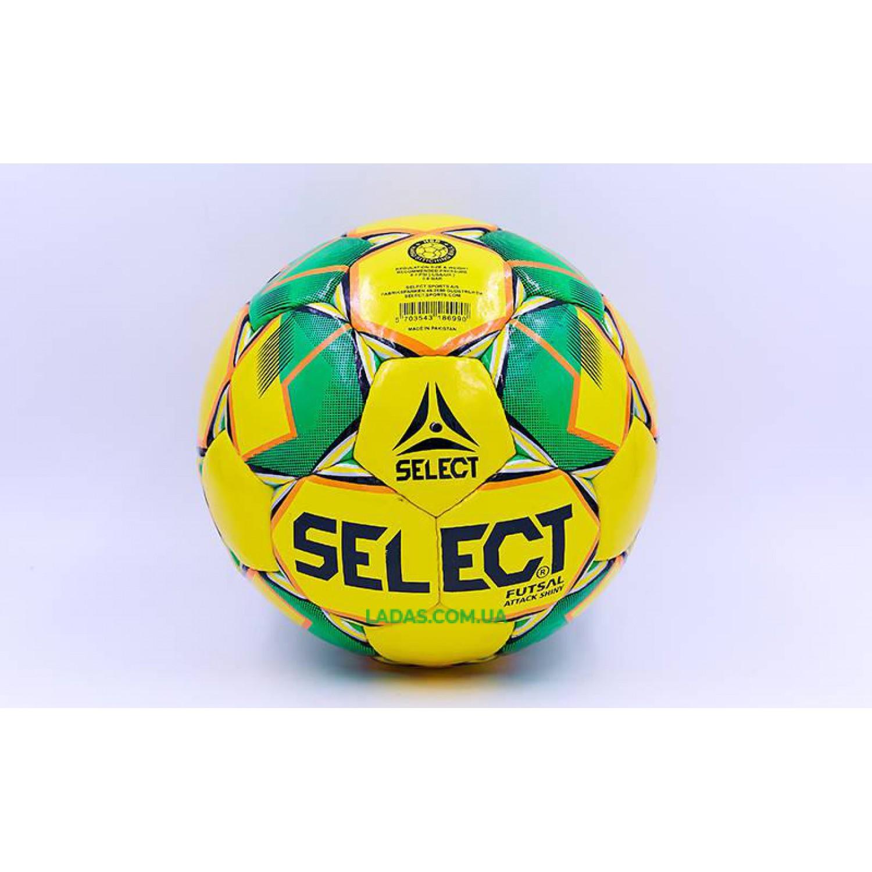 Мяч для футзала №4 ламинированный ST MASTER (желто-зеленый, сшит вручную)