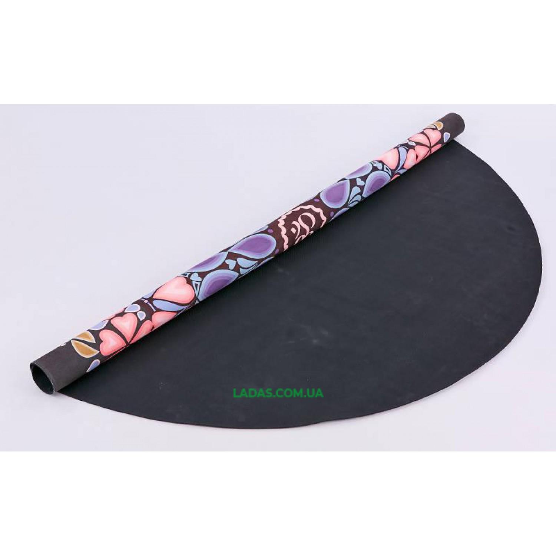 Коврик для йоги замшево-каучуковый 3мм двухслойныйFI-6218-6 (диаметр 150см)