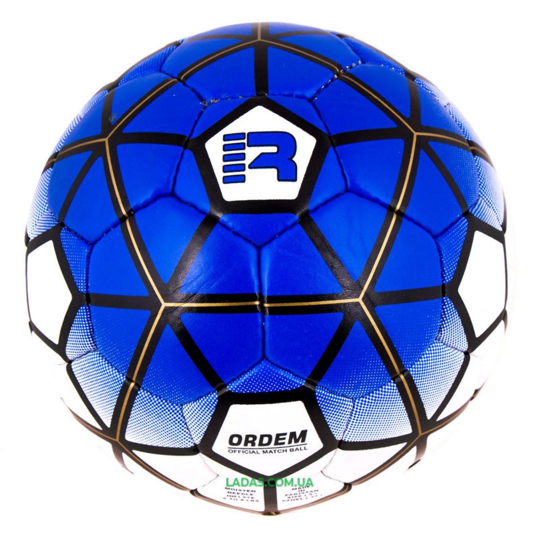 Мяч футбольный Grippy Ronex RXPL-BL