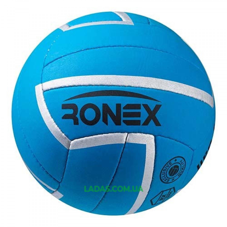 Мяч волейбольный Ronex Sky Cordly