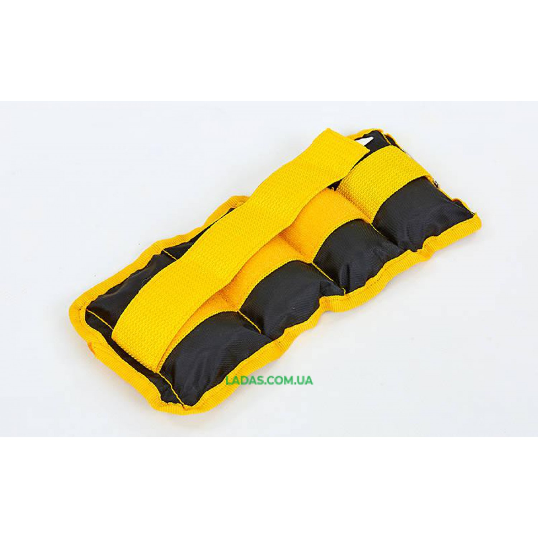 Утяжелители-манжеты для рук и ног ZEL UR (2 x 0,5кг, наполнитель-песок)