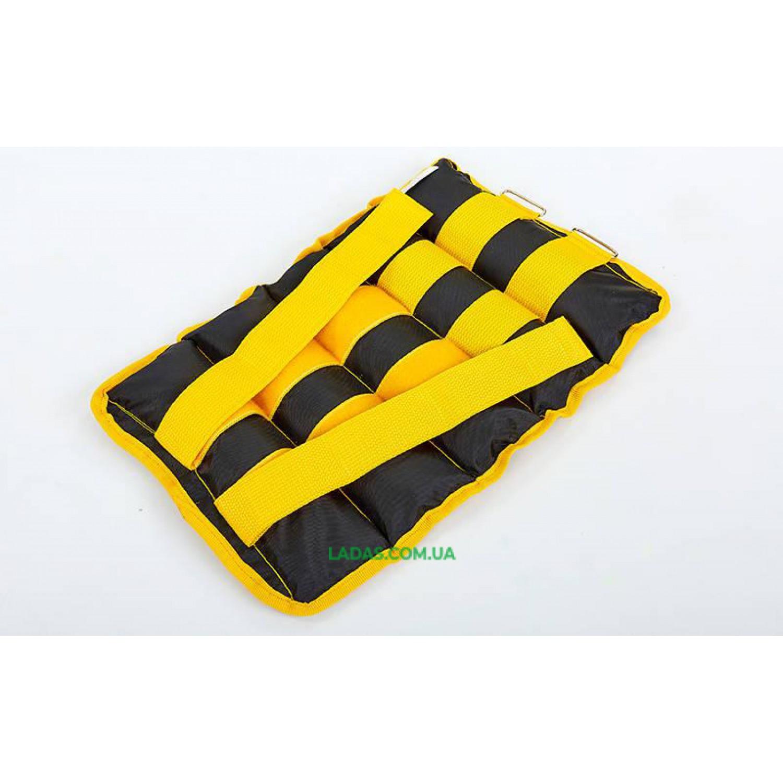 Утяжелители-манжеты для рук и ног ZEL UR (2 x 3 кг, наполнитель-песок)