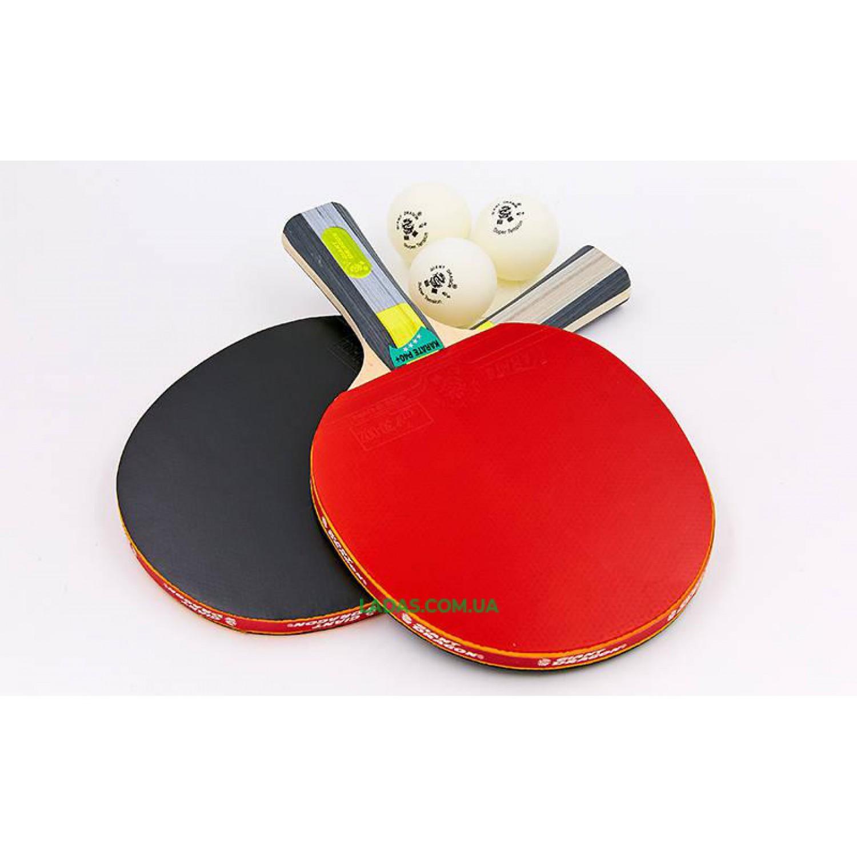 Набор для настольного тенниса 2 ракетки, 3 мяча с чехлом GIANT DRAGON KARATE P40+4*