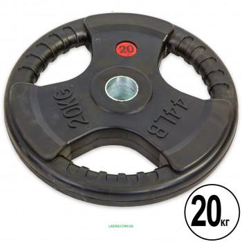 Блины (диски) обрезиненные с тройным хватом и метал. втулкой d-52мм (1шт*20кг)