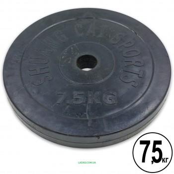 Блины (диски) 7,5 кг обрезиненные d-52 мм (1шт*7,5 кг)