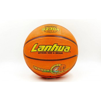 Мяч баскетбольный резиновый №7 Lanhua