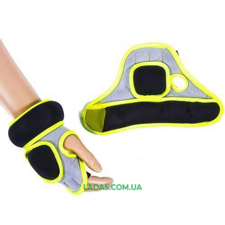 Перчатки-утяжелители IronMaster (2*0.5кг, наполнитель - песок)