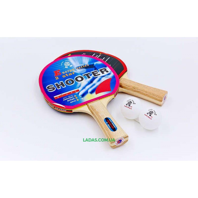 Набор для настольного тенниса 2 ракетки, 2 мяча c чехлом GD SHOOTER
