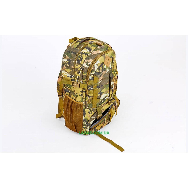 Рюкзак туристический V-45л бескаркасный