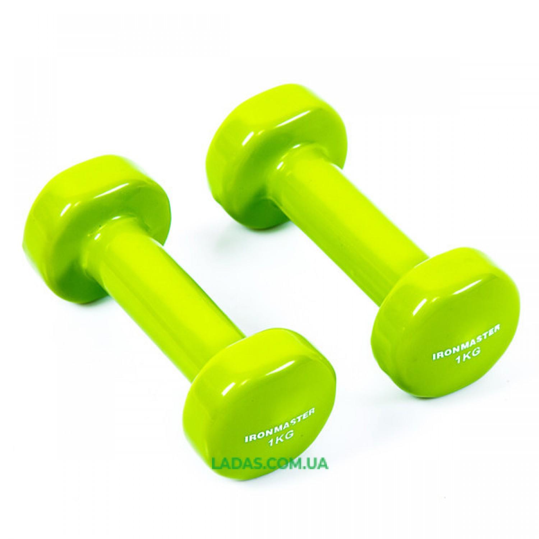Гантели для фитнеса виниловые IronMaster(2*1кг)