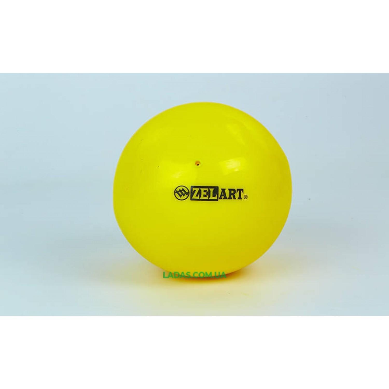 Мяч для пилатеса и йоги Pilates ball Mini ZEL (PVC, d-20см, 400гр)