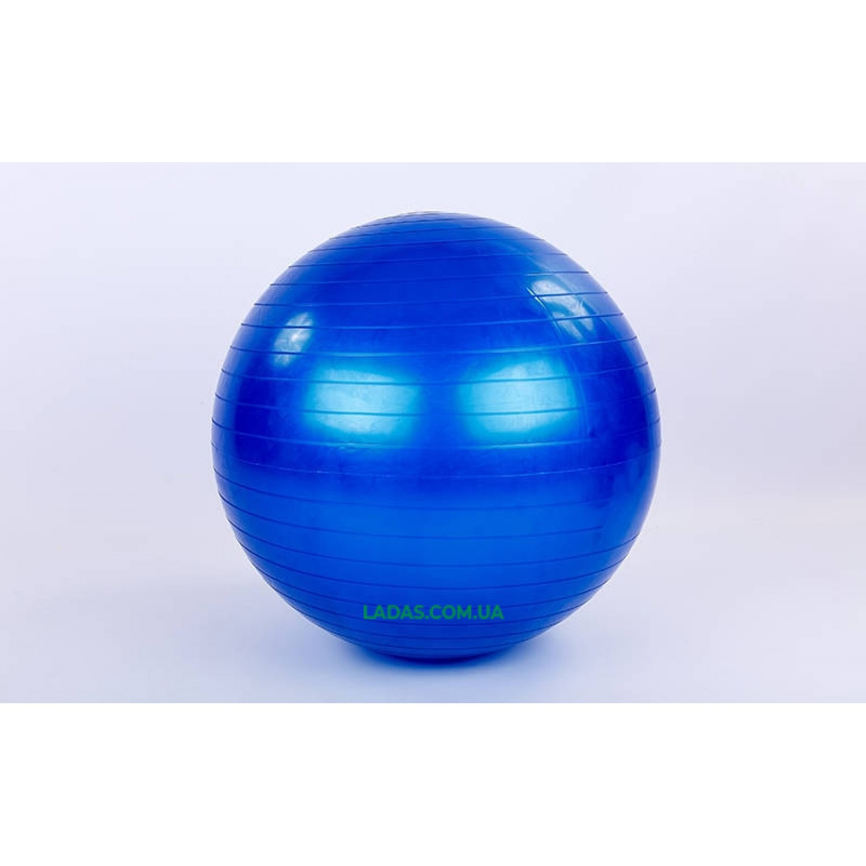 Мяч для фитнеса (фитбол) гладкий глянцевый 75см ZEL