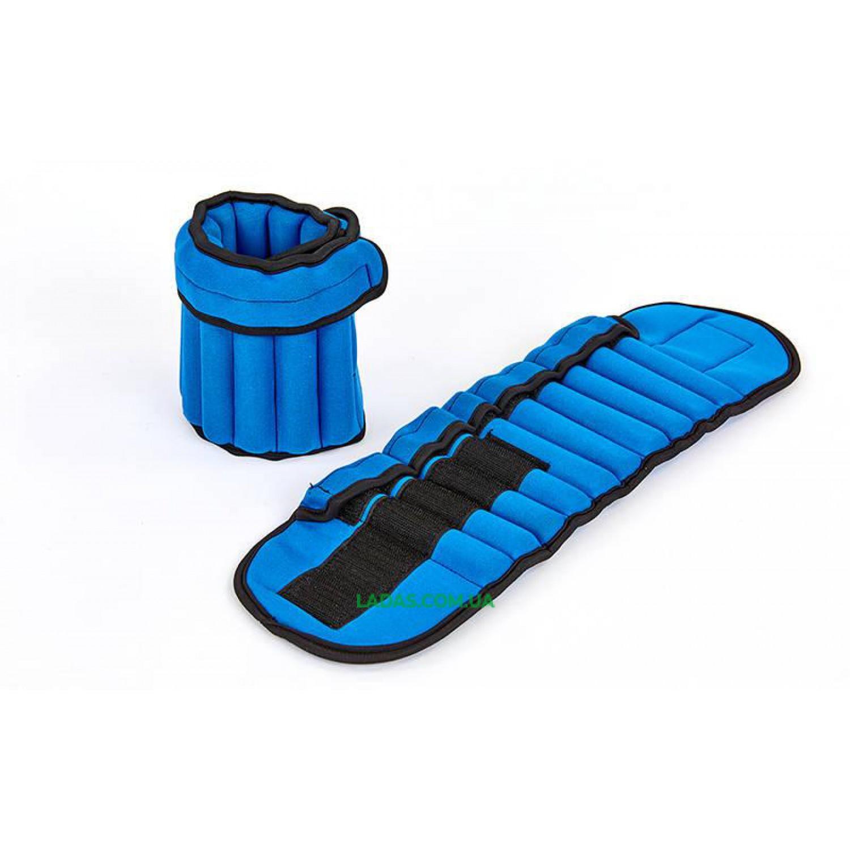 Утяжелители-манжеты для рук и ног наборной вес 5кг (2 x 2,5кг) (неопрен, метал.грузы по 0,25кг)