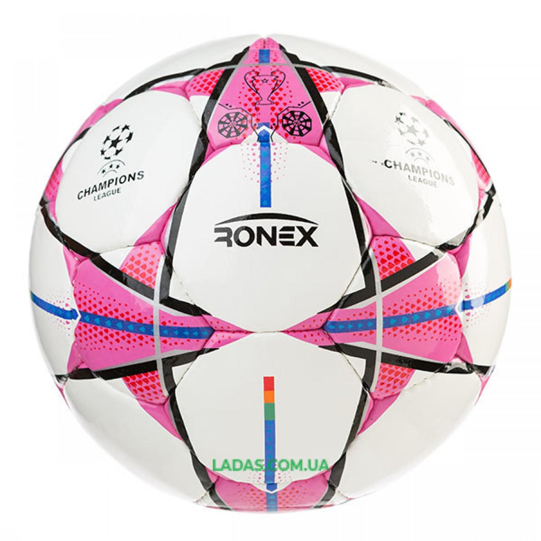 Мяч футбольный DXN Ronex FN1 (сшит вручную, бело-розовый)