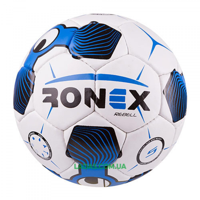 Мяч футбольный Grippy Ronex-UHL (сшит вручную, бело-синий)