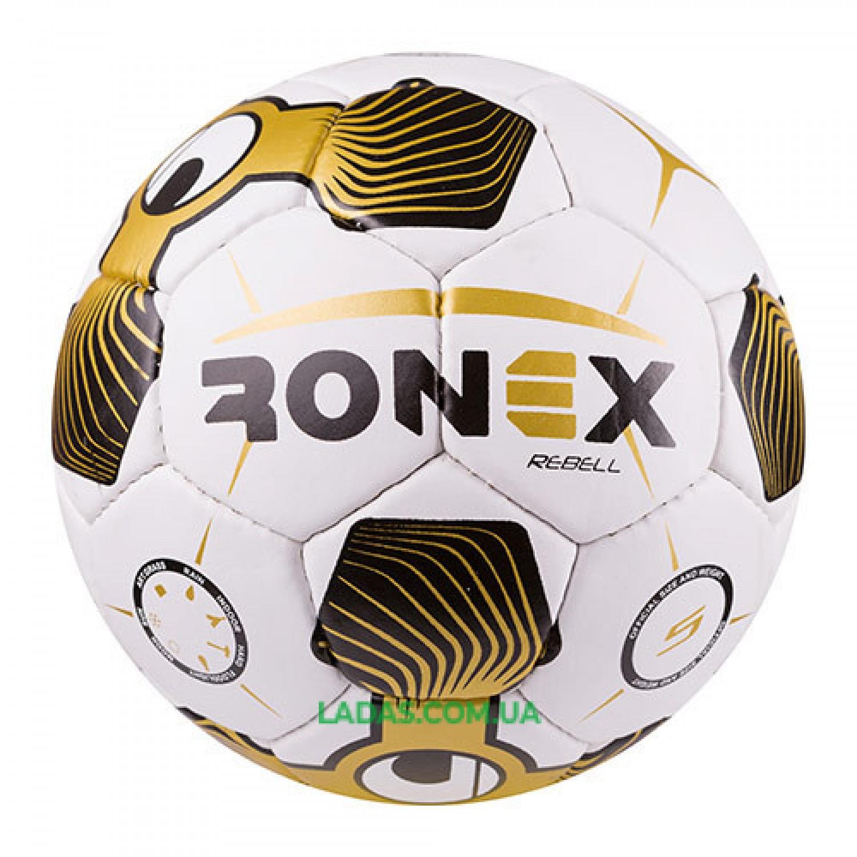 Мяч футбольный Grippy Ronex-UHL (сшит вручную, бело-золотой)