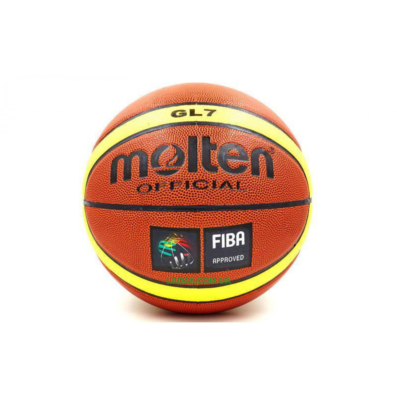 Мяч баскетбольный PU №7 MOL