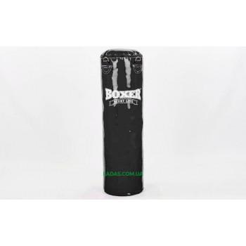 Мешок боксерский Цилиндр Кожа h-140см BOXER Классик 1001-01