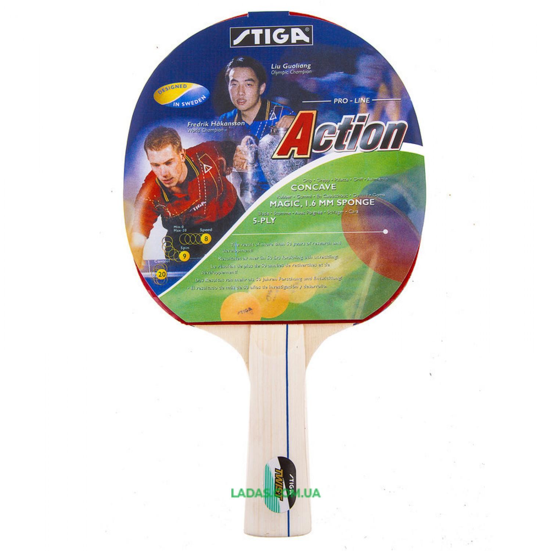 Ракетка для настольного тенниса Stiga Twist (Action) Реплика