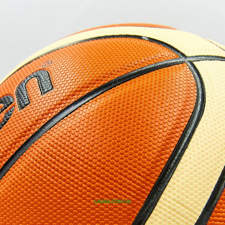 Мяч баскетбольный №6 MOLTEN (PU, оранжевый)