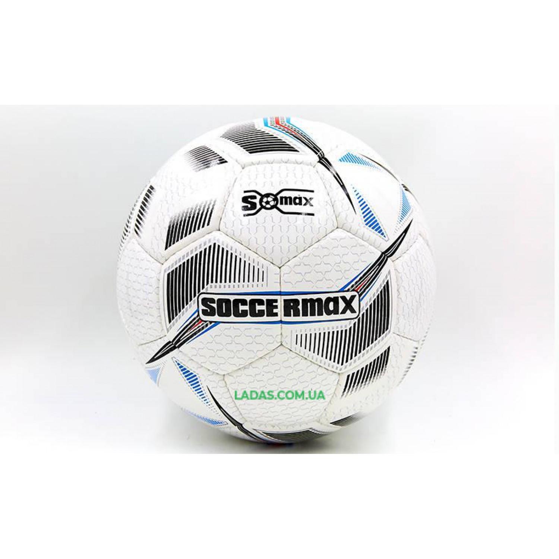 Мяч футбольный профессиональный №5 SOCCERMAX FIFA (PU, черно-белый)