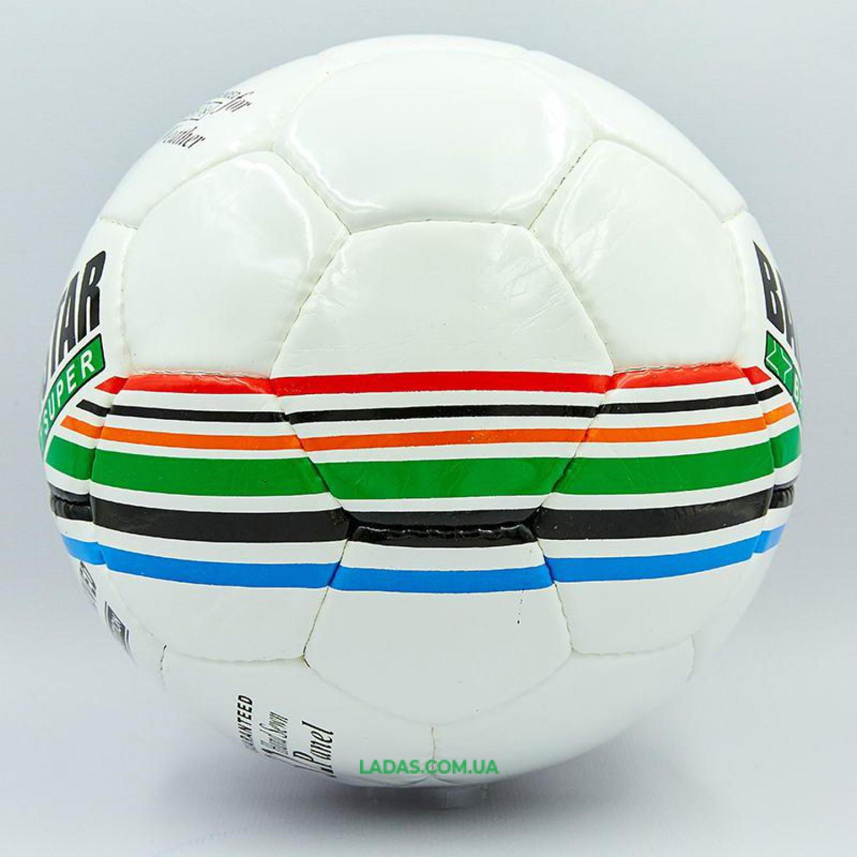 Мяч футбольный №5 PU ламинированный BALLONSTAR (белый, сшит вручную)