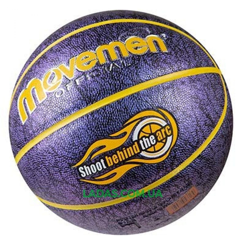 Мяч баскетбольный Movemen №7 PU глиттер