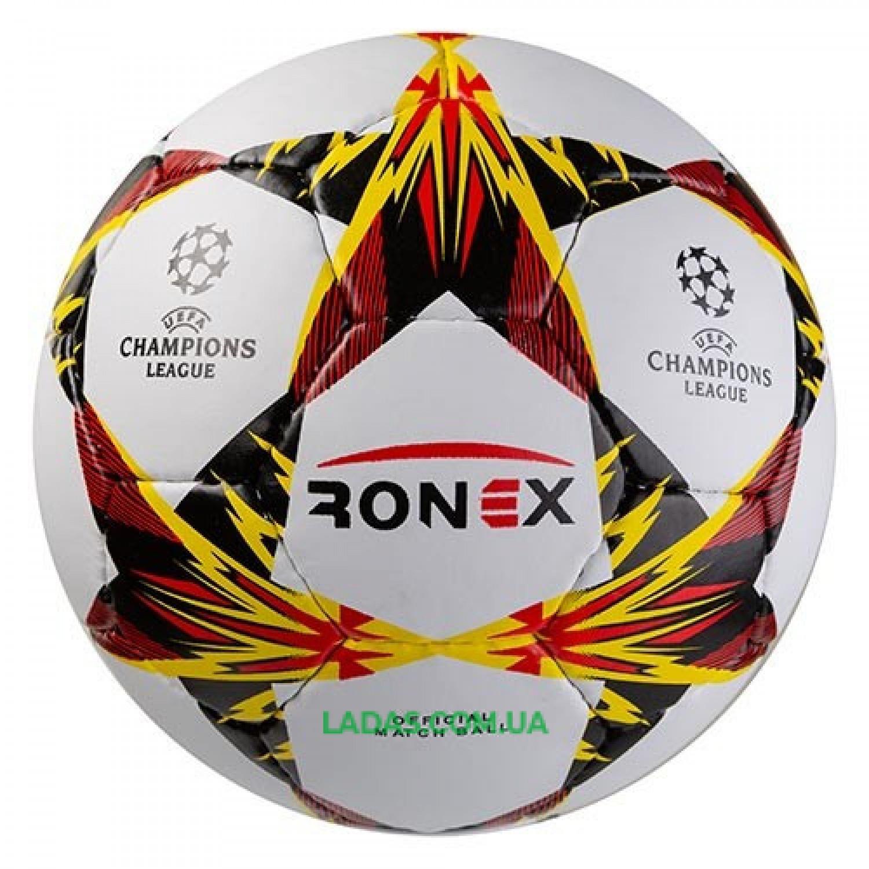 Мяч футбольный Grippy Ronex RXG-FC/3Y