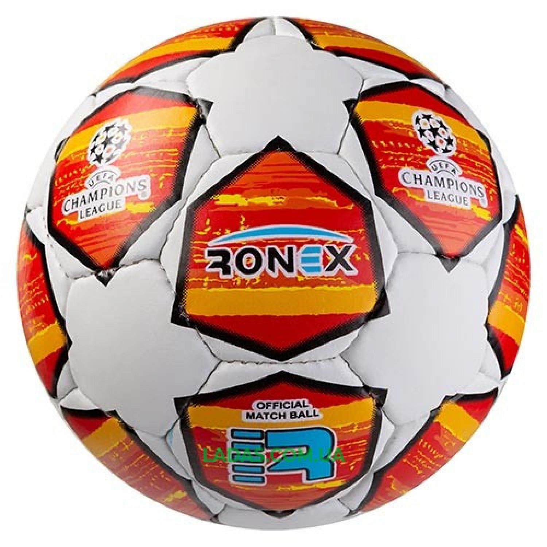 Мяч футбольный Grippy Ronex AD/F5