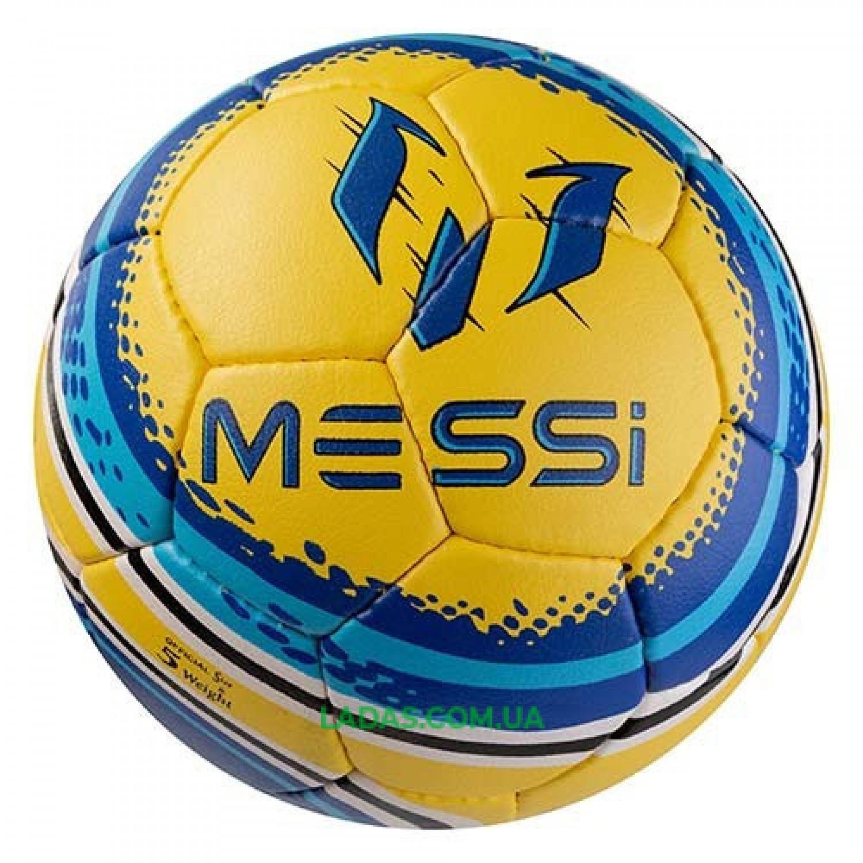 Мяч футбольный Grippy G-14 Inter Milan Messi GR4-457M/7