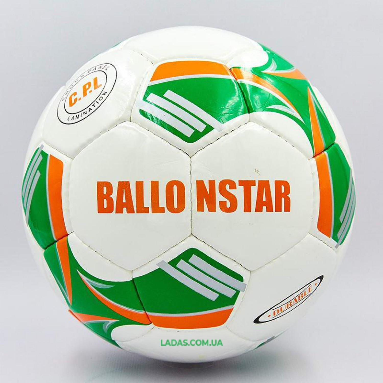 Мяч футбольный №5 PU ламин. BALLONSTAR FB-5413, цвета в ассортименте (№5, 5 сл., сшит вручную)