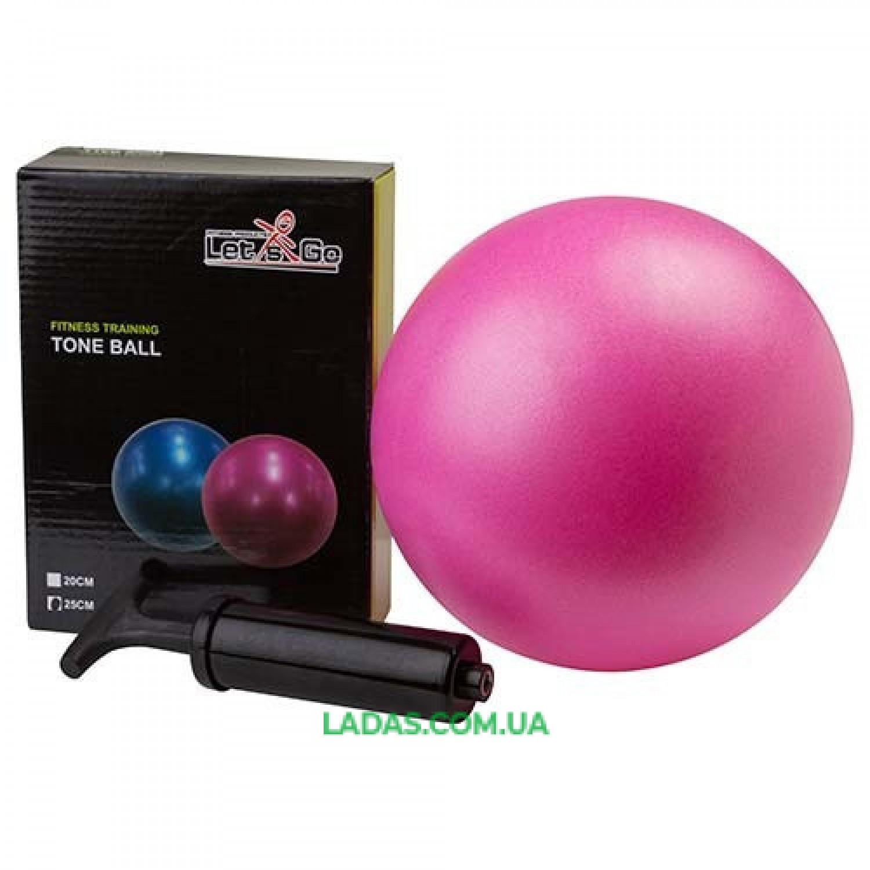 Мяч для пилатеса и йоги Let'sGo (PVC, d-20см, 100гр)
