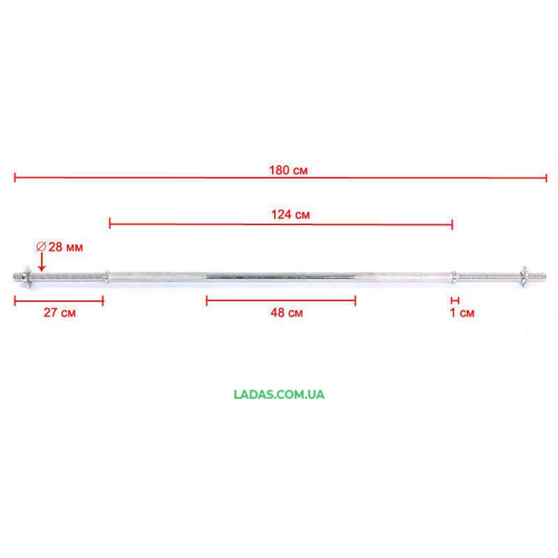 Гриф для штанги Классический прямой (l-1,8м, d-28мм, вес 8,5кг, замок гаечный)
