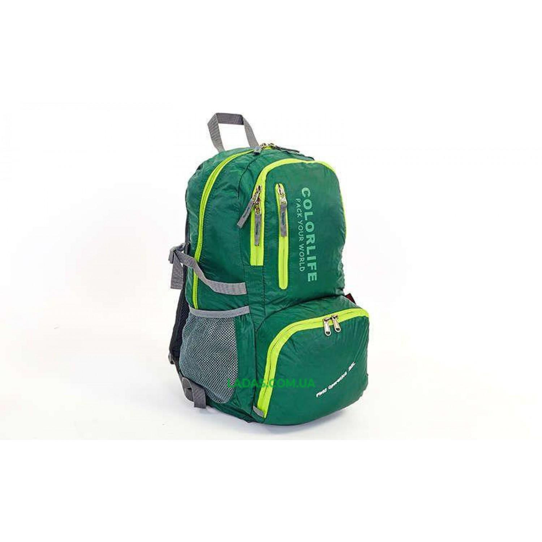 Рюкзак спортивный V-35л COLOR LIFE (нейлон, р-р 46х30х17см)