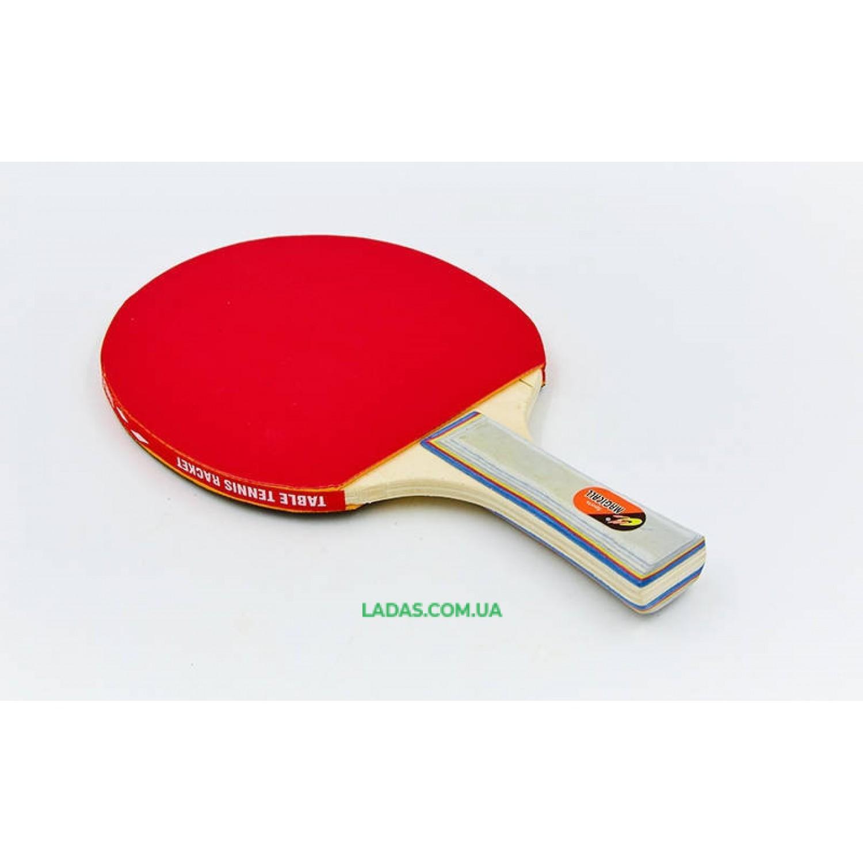 Набор для настольного тенниса 2 ракетки, 3 мяча с чехлом Macical