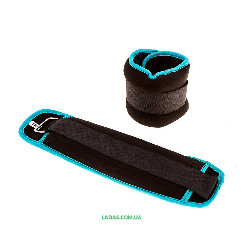 Утяжелители-манжеты для рук и ног (2*1 кг, наполнитель-песок)